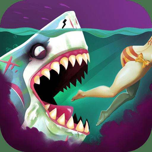 饑餓鯊和人類