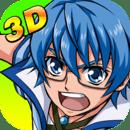 飓风战魂之战斗王3D