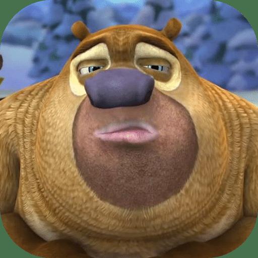 森林狗熊模拟器