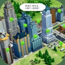 城市建造模拟