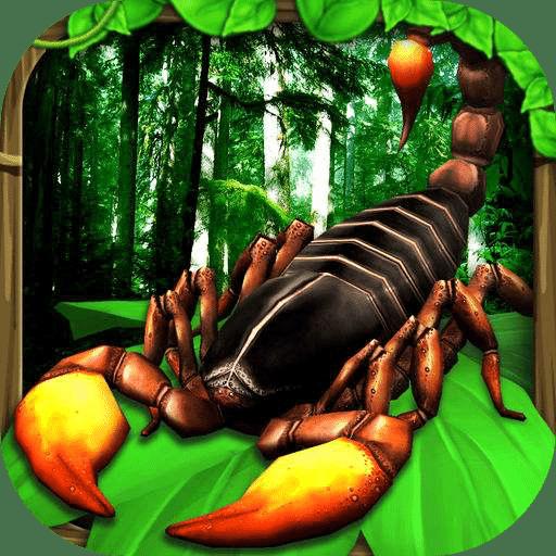 蝎子有毒模拟