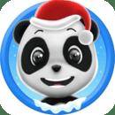 熊猫小顽皮爱洗澡