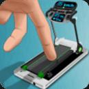 跑步机模拟器