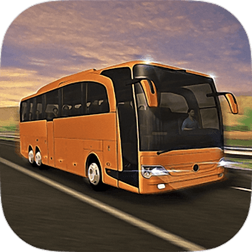 长途巴士模拟2017
