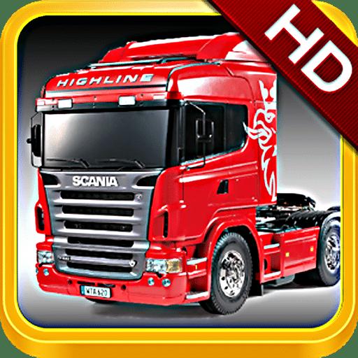 模拟卡车驾驶