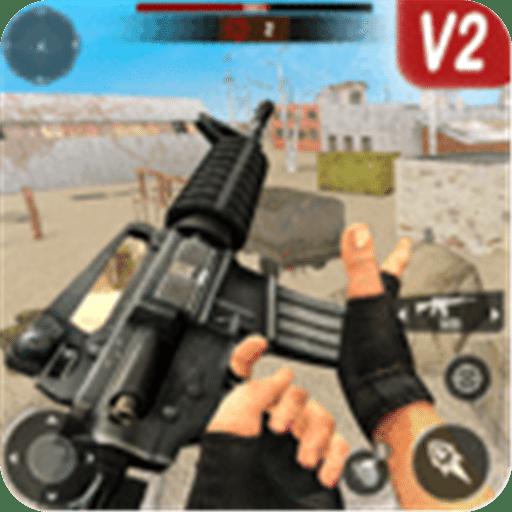 Counter Terrorist Frontline Mission: FPS V2