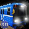 Moscow Subway Simulator 2017