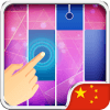 Piano Tiles New China - Chinese Songs collection