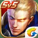 APP图标icon