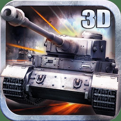 3D坦克爭霸2