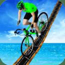自行车比赛:超级骑手