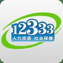 鄂州12333