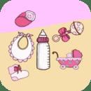 怀孕期伴侣母婴用品