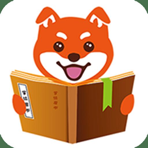 掌读免费小说电子书阅读大全