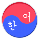 韩语单词-韩语发音