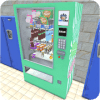 自动售货机永恒的乐趣