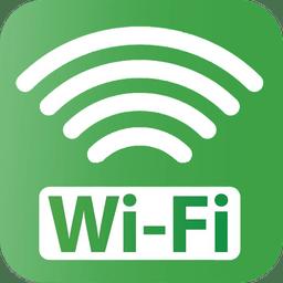 免费WiFi大全