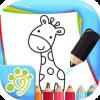 儿童画画简笔划板游戏免费-宝宝画图画画绘画涂鸦教程