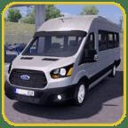 小型公共汽车