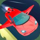 飞车模拟器:空中特技