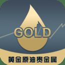 黄金原油贵金属
