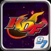 Arcade Game KOF97
