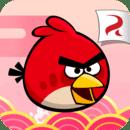 愤怒的小鸟(中文版)