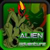 Aliens Force War Adventure X