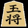 Oute Shogi