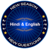 Hindi & English Quiz  New KBC 2019