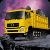 Excavator & Loader Dump Truck Game