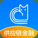 安猫供应链金融平台