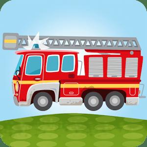 小小消防站