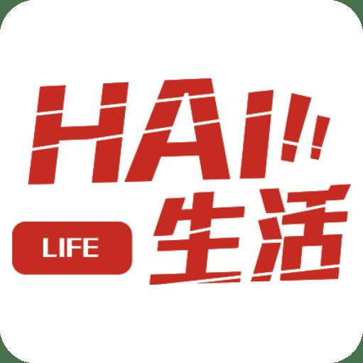 HAI生活