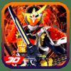 Sengoku Fighter  Gaim Henshin Heroes