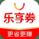 乐享券网购优惠首选平台