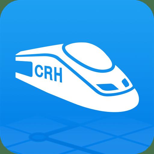 高铁管家-12306火车票抢票