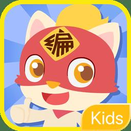 编程猫Kids