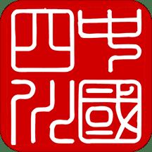 四川政务服务