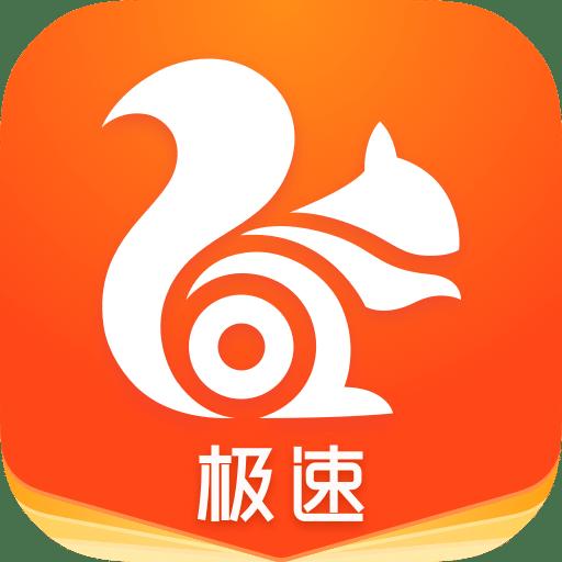 UC浏览器福利版