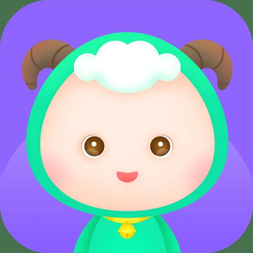 牧羊小少年