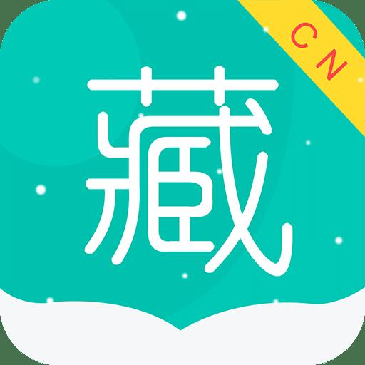 藏英翻译:藏语翻译