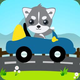 宝宝游戏儿童赛车