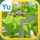 儿童游戏恐龙拼图