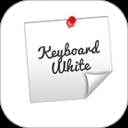 键盘经典白