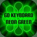 GO输入法荧光绿