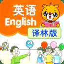 江苏译林英语