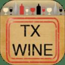 TX葡萄酒护照
