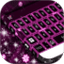霓虹花朵键盘