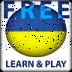 游玩和学习。乌克兰语 free